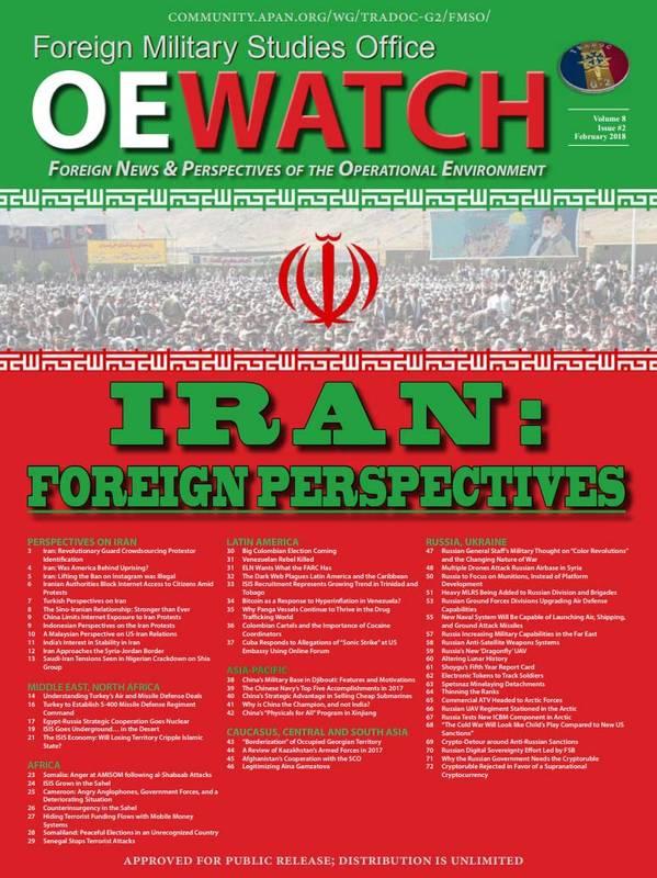 شناسایی مردمی اغتشاشگران، تاکتیک جدید حکومت ایران + دانلود و فیلم