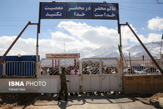 قطعاتی از هواپیمای تهران - یاسوج پیدا شد