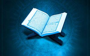 صبح خود را با قرآن آغاز کنید؛ صفحه 540 +صوت