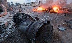 محل دقیق سقوط هواپیمای یاسوج چه زمانی اعلام میشود؟