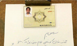 عکس/ خلبان جانباخته، خادم آشپزخانه بیت رهبری هم بود