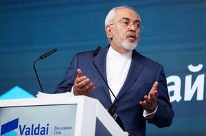 ظریف در کنفرانس بین المللی روسیه و خاورمیانه