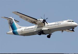 پیام تسلیت شرکت ATR به خانوادههای داغدار ایرانی