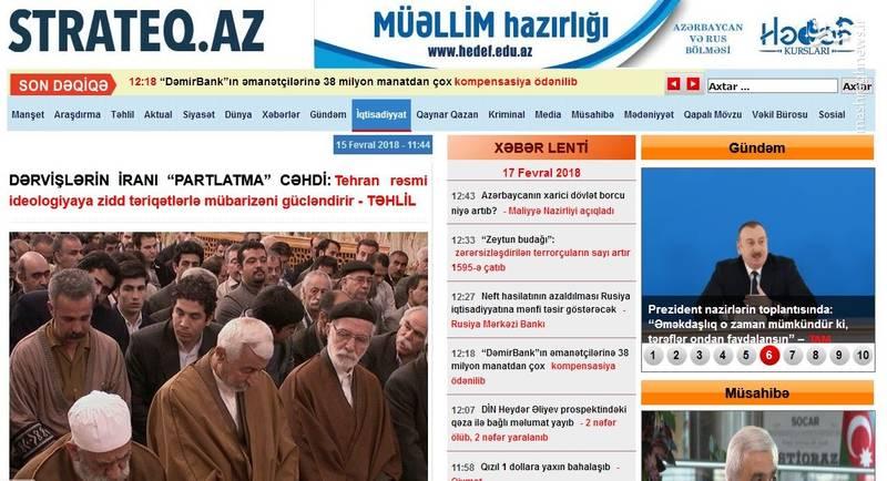 رسانه های آذربایجان؛ از مداخله در امور ایران تا توهین به شهید مغنیه