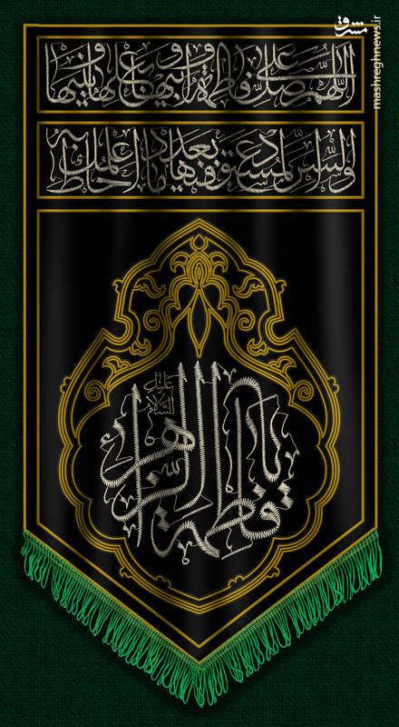 حضرت فاطمه زهرا (س): بهترین شما کسی است که در برخورد با مردم نرمتر و مهربانتر باشد و ارزشمندترین مردم کسانی هستند که با همسرانشان مهربان و بخشنده اند.