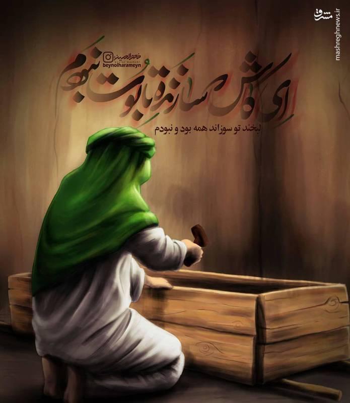 حضرت فاطمه زهرا (س): اگر آنچه را که ما اهل بیت دستور داده ایم عمل کنی و از آنچه نهی کرده ایم خودداری نمائی ، تو از شیعیان ما هستی وگرنه، خیر.