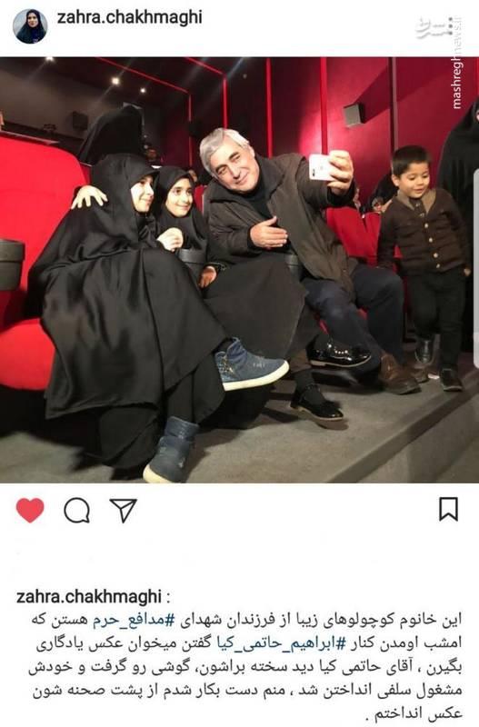 دخترانی که خنده بر لب حاتمی کیا نشاندند +عکس