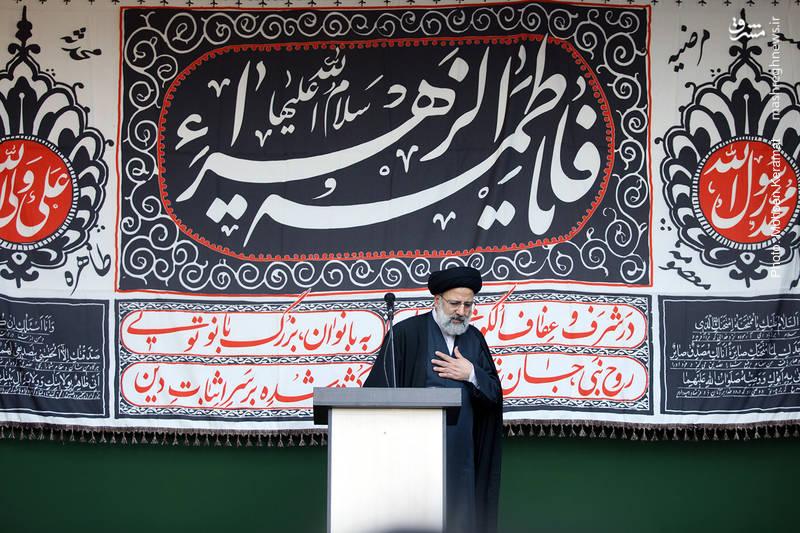 سخنرانی حجت الاسلام رئیسی در مراسم عزاداری فاطمیه در میدان هفت تیر تهران