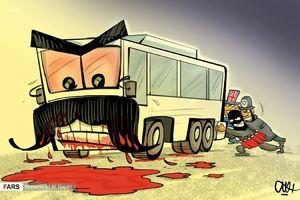 کاریکاتور/ اتوبوس دیوانه دراویش آشوبگر