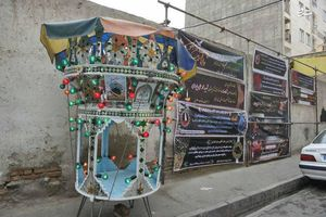 عکس/ حجله شهید خیابان پاسداران