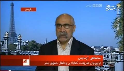 2196882 - شیطنت بی بی سی فارسی در عوض کردن جای شهید و جلاد آشوب خیابان پاسداران+ تصاویر