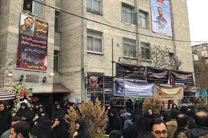 عکس/ منزل شهید بسیجی خیابان پاسداران