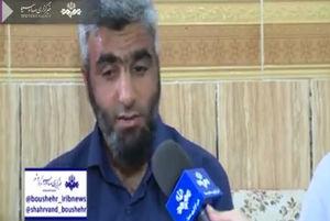 فیلم/ آزادی صیادان بوشهری از زندان عربستان