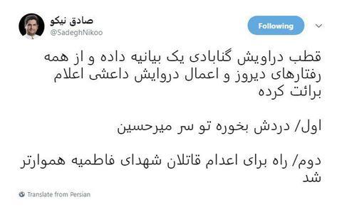 عکس/ راه برای اعدام قاتلین شهدای فاطمیه هموار شد