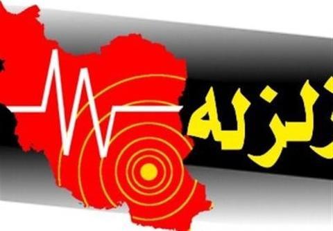 زلزلهای به بزرگی 4.1 ریشتر در استان کرمان