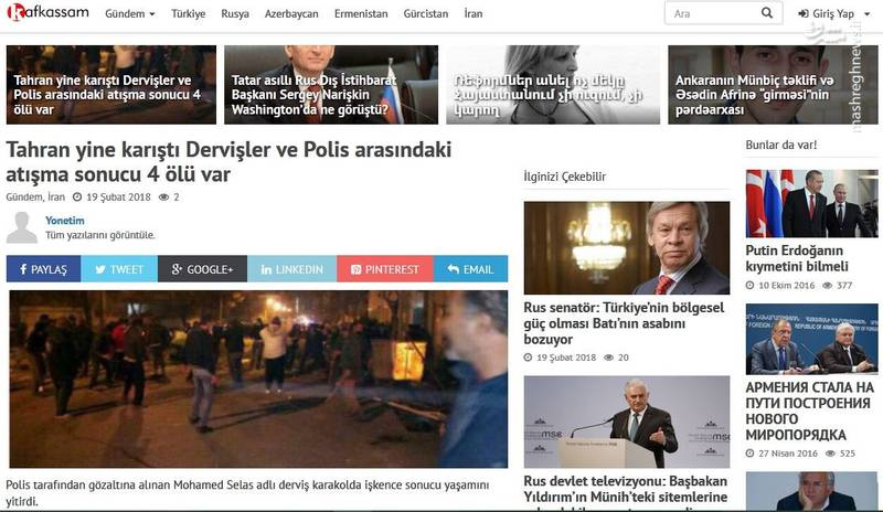 دروغگویی رسانه های آذربایجان درباره اغتشاشات دراویش خیابان پاسداران