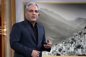 فیلم/ شوخی مهران مدیری با ضربالمثلها