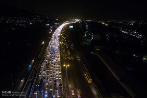 از ترافیک لذت ببرید