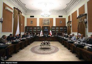 بررسی بودجه 97 در هیات عالی نظارت مجمع تشخیص مصلحت نظام