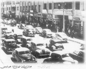 عکس/ ترافیک در تهران، 70 سال پیش