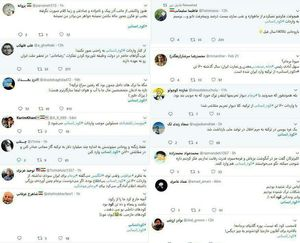 واکنش طنز کاربران توئیتر به واردات «کود انسانی» از ترکیه