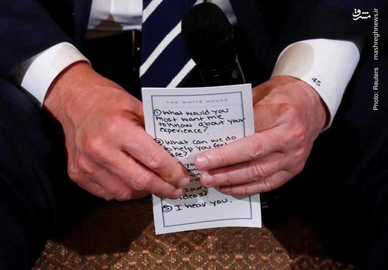 یادداشتهای که ترامپ پیش از جلسه با همکلاسیهای قربانیان کشتار هفته گذشته در دبیرستانی واقع در فلوریدا آماده کرده بود.