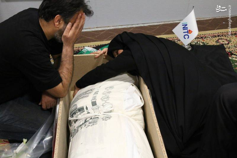 وداع مادر شهید خدمت به وطن، مجید نقیان از شهدای حادثه سانچی