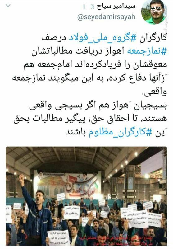 به این می گویند نمازجمعه واقعی! +عکس