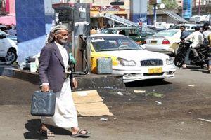 فروش سوخت فاسد توسط امارات به یمن