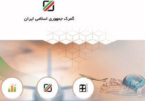 ادعای وزارت صنعت در مورد واردات کود انسانی رد شد