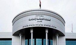 دادگاه عراق