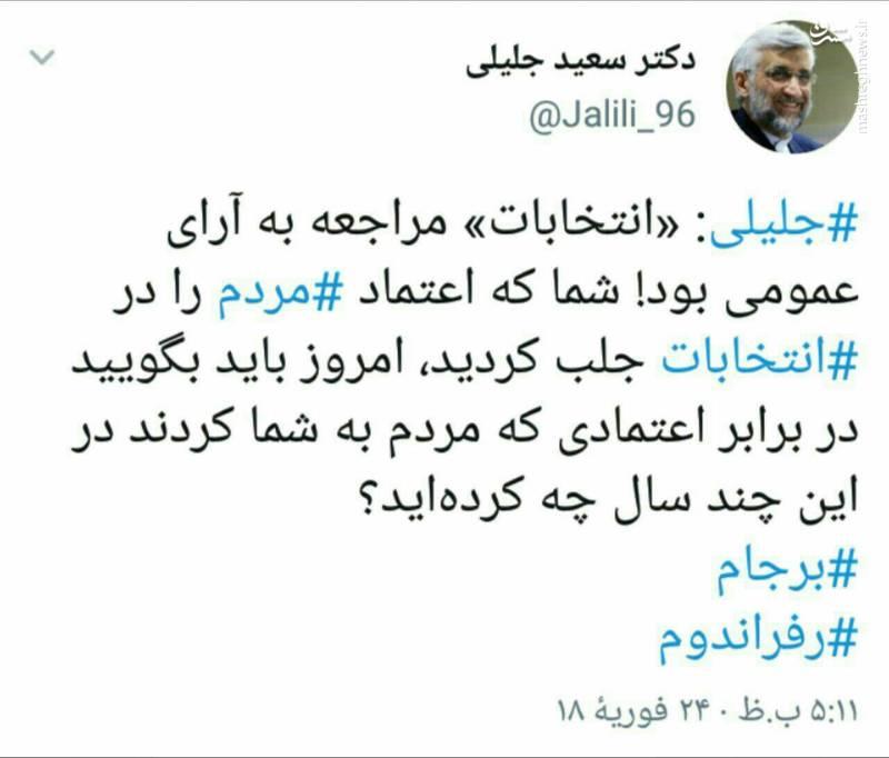 آقای روحانی در این چند سال چه کردید؟