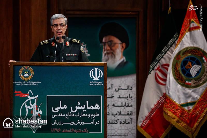 سخنرانی سرلشکر باقری رئیس ستاد کل نیروهای مسلح جمهوری اسلامی ایران