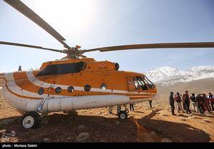 رد ادعای کمک ماهواره روسی برای یافتن ATR آسمان