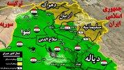 نقشه شمال عراق.jpg