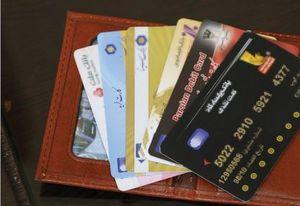 """هشدار درباره پولشویی از طریق اجاره """"کارت عابر بانک"""""""
