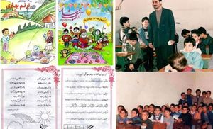 فیلم/  پایان کابوس مشق عید دانش آموزان