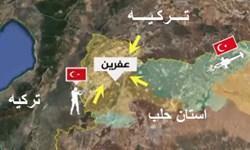 کلاف سردرگم جنگ در سوریه