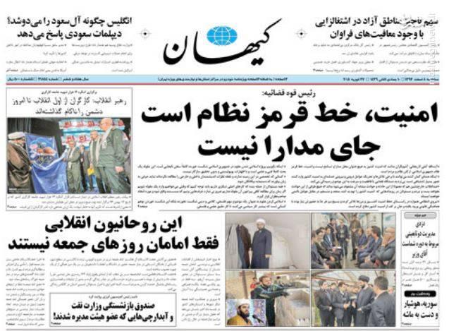 کیهان: امنیت خط قرمز نظام است جای مدارا نیست