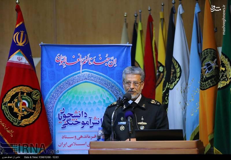 سخنرانی امیر دریادار حبیب الله سیاری در مراسم دانش آموختگی دانشجویان دانشگاه فرماندهی و ستاد ارتش