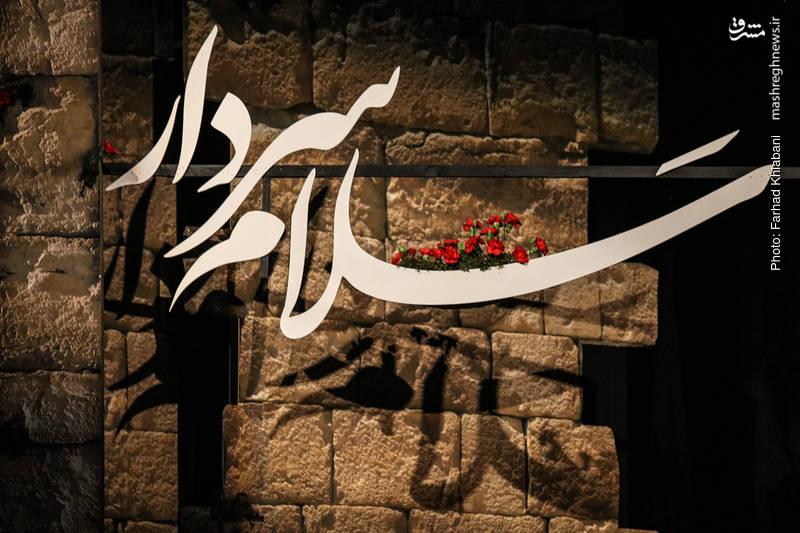 مراسم تجلیل از سردار قاسم سلیمانی