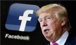 ترامپ در انتخابات ۲۰۱۶ بیشتر از کلینتون در فیسبوک هزینه کرده بود