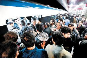 نظر فرمانداری درباره افزایش قیمت بلیط مترو
