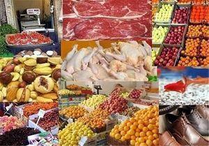 اقدامات دستگاههای دولتی برای تنظیم بازار شب عید