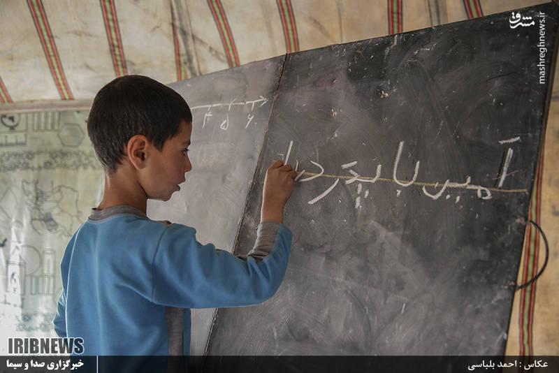 مدرسه عشایری حافظ در منطقه کوه سیاه از توابع بوشکان استان بوشهر قرار دارد.