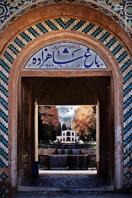 شنیدن نام بزرگترین و زیباترین باغ ایرانی کافی است تا شما را راهی شهر ماهان و باغ شاهزاده کند.