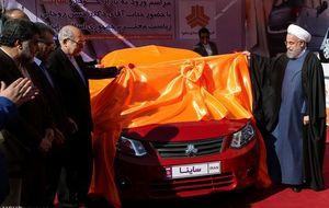 افتتاح خودرو روحانی