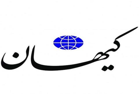 ملاک تورم، جیب مردم است یا آمار رئیس جمهور!