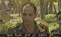 حزب الله پس از ۱۹ سال فیلم شکار بزرگ خود را منتشر کرد +فیلم