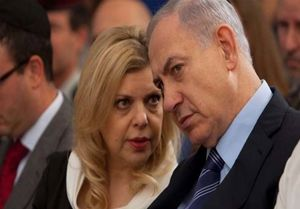 نتانیاهو و همسرش